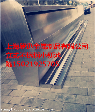 江苏南京学校卫生间不锈钢小便槽
