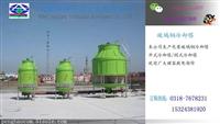 圆形工业型横流式冷却塔 方形逆流式玻璃钢凉水塔厂家冷却水