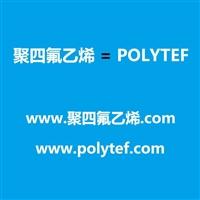 ptfe123,polytef,ptfe,四氟龙 ptfe电光源材料绝缘材料气动元件液