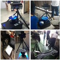 模具注塑三维扫描仪厂家直销 铸件塑料件3D扫描仪