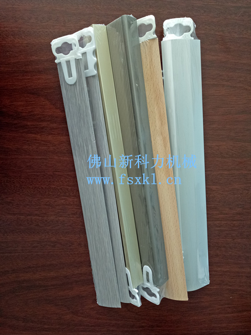 中山灯饰铝材包装机,PVC收缩铝材包装机