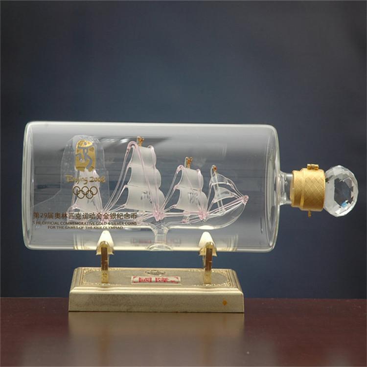 厂家供应工艺玻璃内套帆船酒瓶