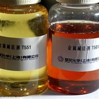 金属减活剂T551,替代巴斯夫R39