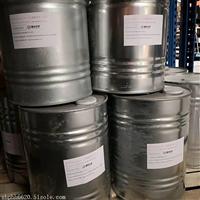 金属减活剂T551/金属钝化剂T551/金属减活剂T551生产