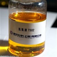 攀花抗氧剂T502/T502厂家直销/液态抗氧剂T502批发