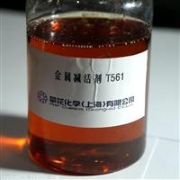 金属减活剂T561/金属钝化剂T561/金属减活剂T561生产