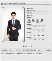 南京专业定做男士西装厂家价格