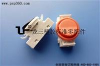 面板按钮开关各种携带电源线控制的灯饰产品LED台灯电器圆形