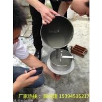 三明预应力灌浆料厂家,三明C60灌浆料厂家