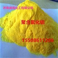 聚合氯化鋁凈水絮凝劑