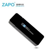 ZAPO-W66,300M无线网卡,台式机USB无线网卡,WIFI接收器