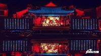 上海孔雀城23分钟可达虹桥 满足一个小时经济圈