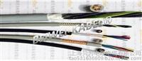 拖链电缆丨拖链动力电缆