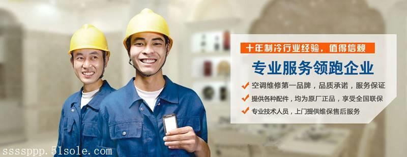广州黄埔区LG洗衣机维修价格/LG洗衣机维修电话多少