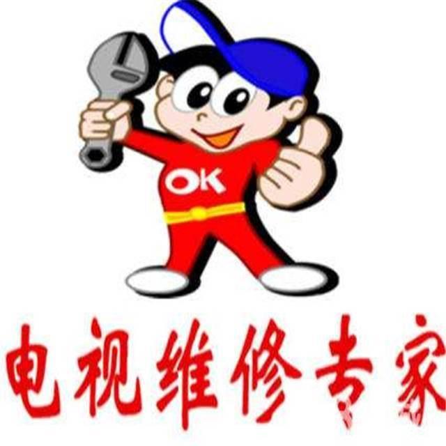 广州黄埔区专业拉式LG洗衣机维修电话