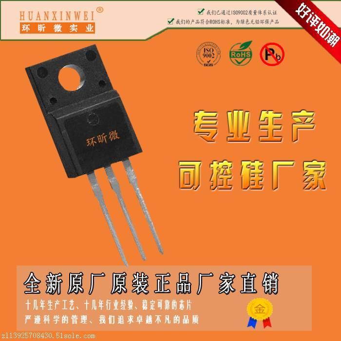 专业生产耐高温可控硅高结温可控硅厂家
