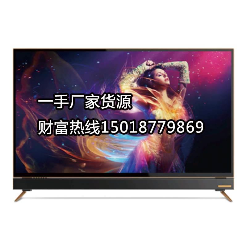 生产批发智能网络高清液晶电视 数字电视 平板电视 曲面电视
