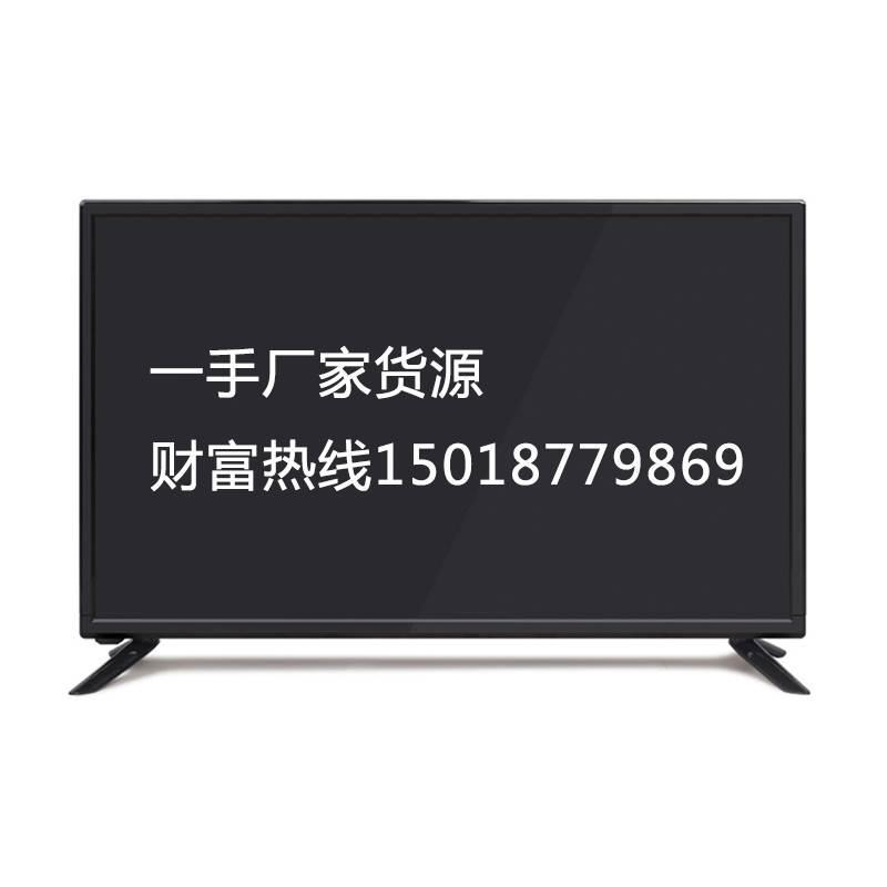 供应厂家直销特价电视机
