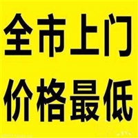 广州白云区LG洗衣机维修电话哪里有