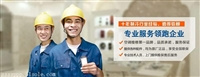 广州黄埔区哪里专业维修LG洗衣机/LG洗衣机维修电话少