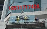 武汉外墙高空清洗及幕墙玻璃:维修、安装、改造、翻新