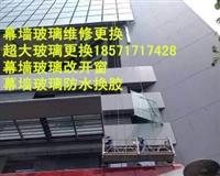 武汉专业幕墙换胶公司丨老旧玻璃胶更换