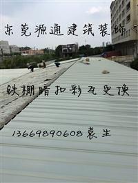 长安大朗大岭山专业搭建钢架铁皮棚 无尘车间环氧地坪漆