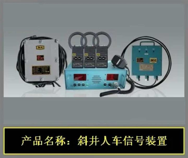 山西晋中厂家直销漏泄通信系统概念漏泄通信系统功能多强大