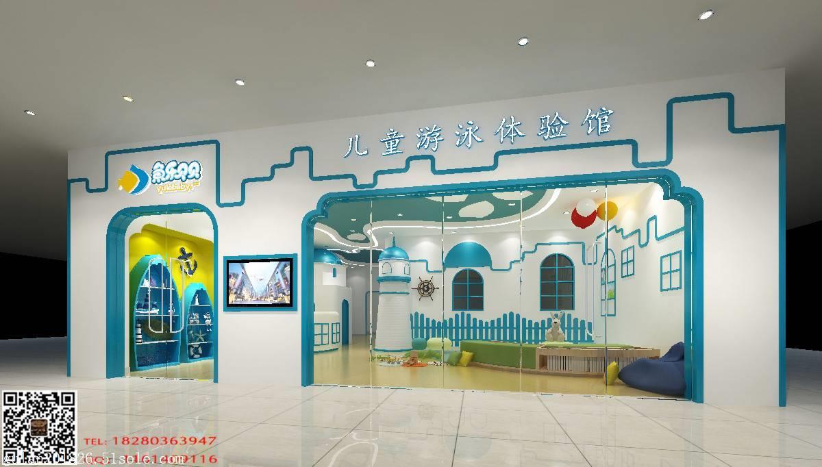 鱼乐贝贝游泳馆,成都儿童游泳馆设计|成都儿童游泳馆装修