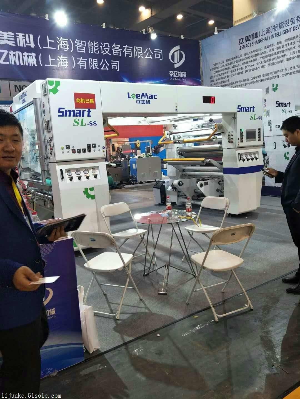 2018中国(北京国际橡胶塑料工业展览会