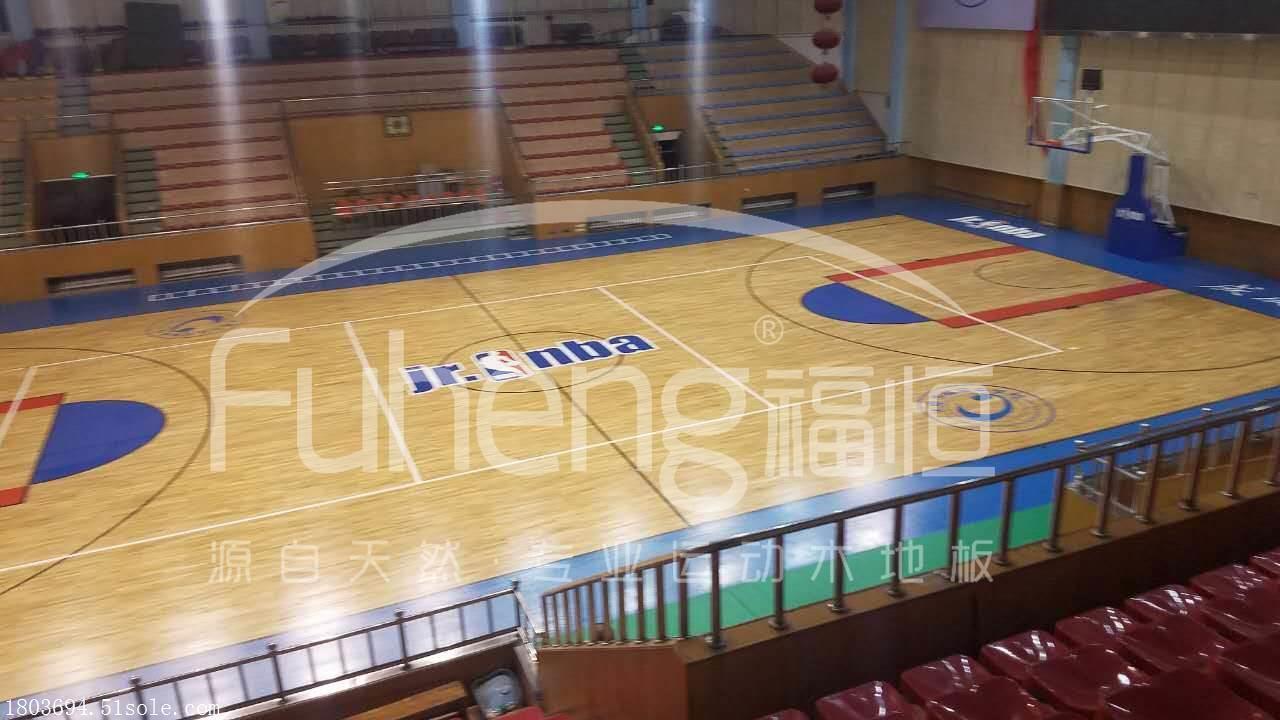 山西篮球场木地板