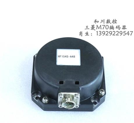 三菱专用编码器