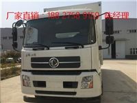 贵州现货供应9米6东风易燃气体厢式车