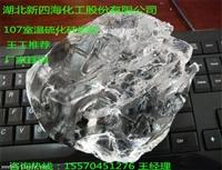 107室温硫化硅胶湖北厂家直供一公斤起售
