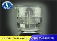 人体硅橡胶用乙烯基硅油 一公斤起售