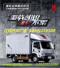 北京冷藏车专卖店报价 V362中轴中顶救护车价格