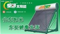 九江太陽能水管爆裂漏水維修 太陽能熱水器拆裝8100446