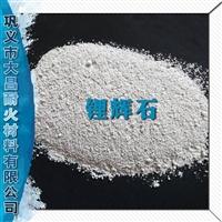 陶瓷烧制用锂辉石  澳洲进口高含锂量锂辉石