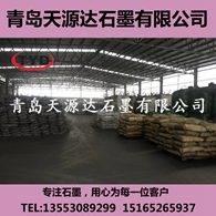 福建防静电导电石墨粉厂家