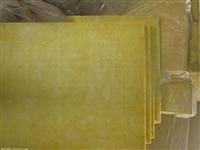 衡阳市耐高温玻璃棉板构成要素