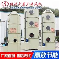 环保废气处理系列玻璃钢填料塔