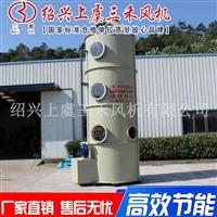 环保废气处理系列玻璃钢旋流板塔