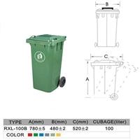 供应唐山塑料垃圾桶