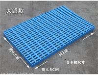 供应唐山塑料垫板