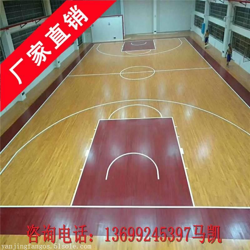 篮球木地板价格 抚顺篮球木地板厂家