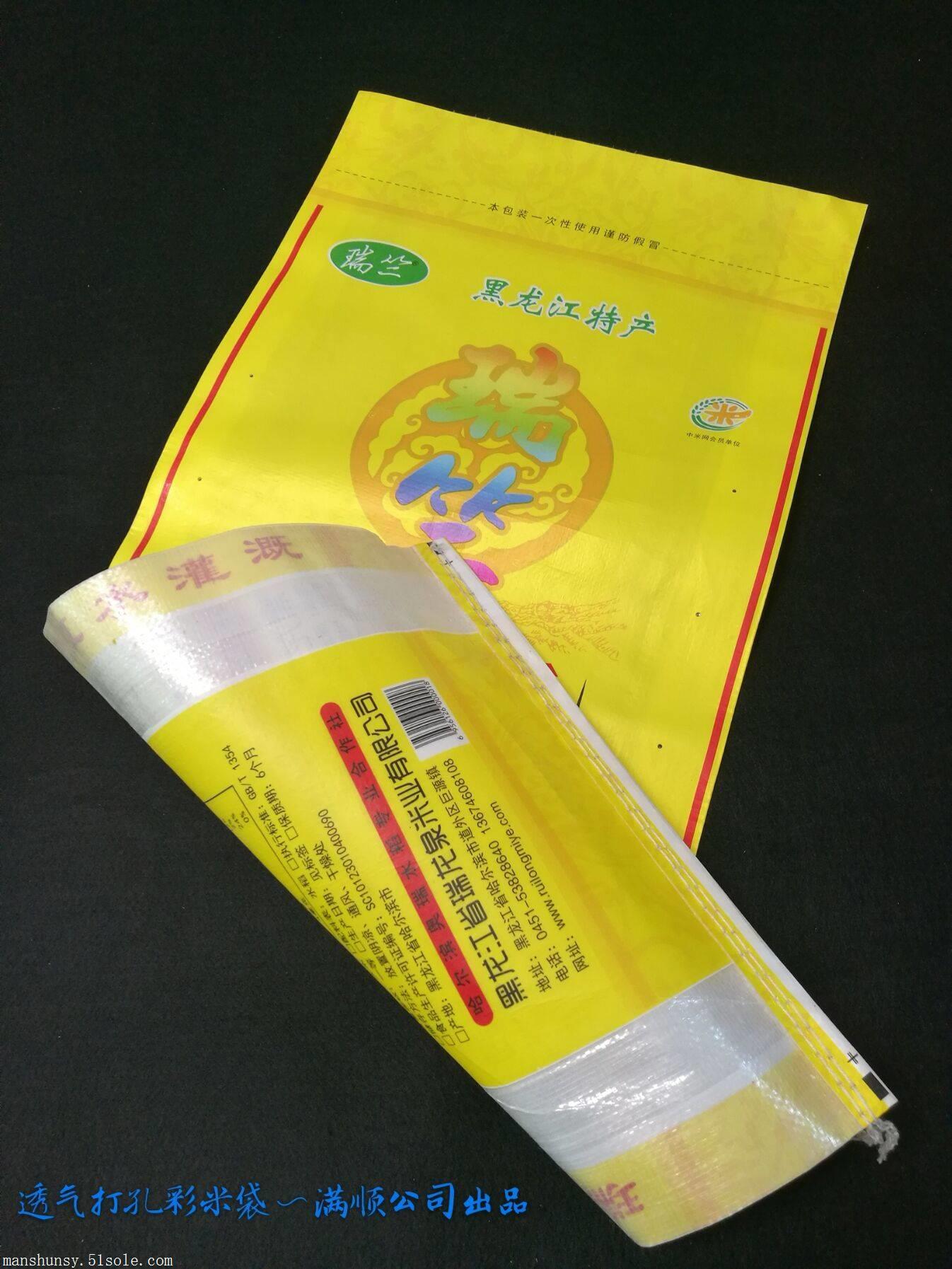 河北塑料編織袋 彩印編織袋印刷 牛皮紙閥口袋