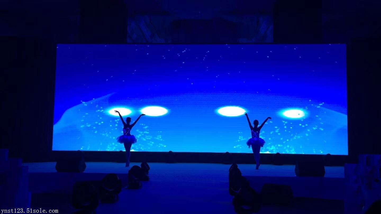 人屏互动视频秀,互动秀,舞蹈秀,星空畅想,筑梦,水世界,扬帆起航
