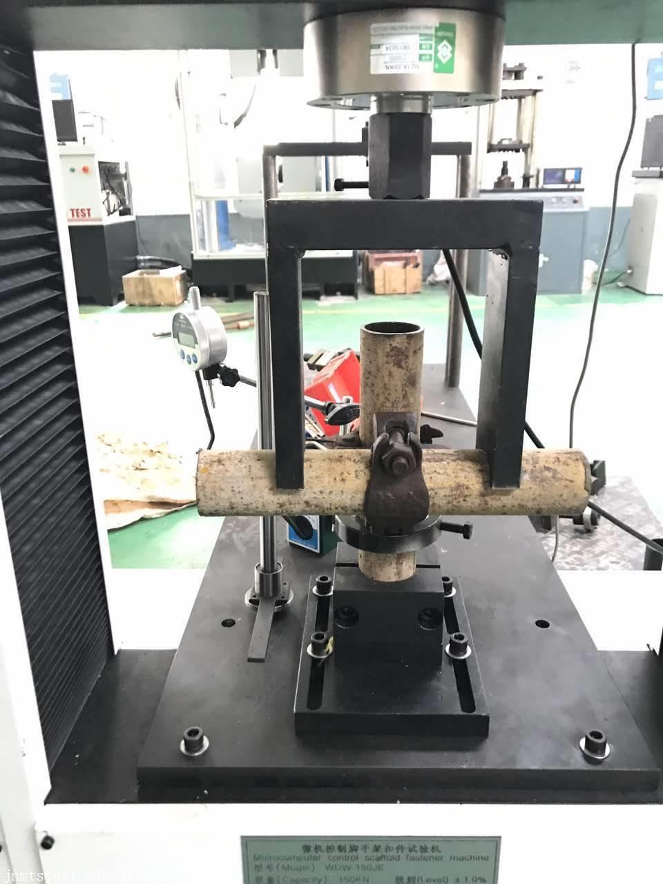 美特斯WDW系列钢管脚手架直角扣件试验机