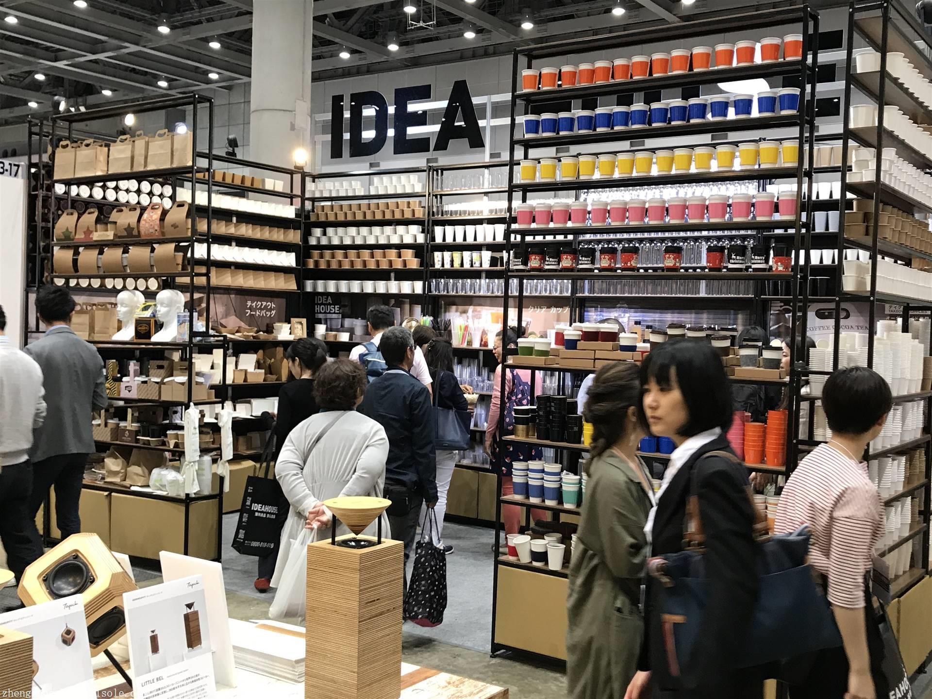 2018年日本东京国际茶业博览会