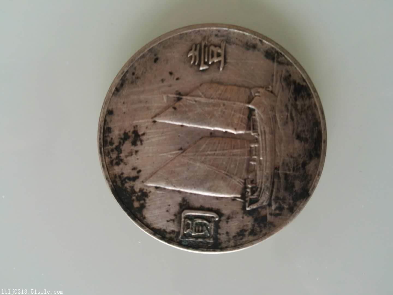 钱币在深圳哪里可以鉴定